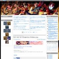 仮面ライダー ストームヒーローズ 超速ニュース!